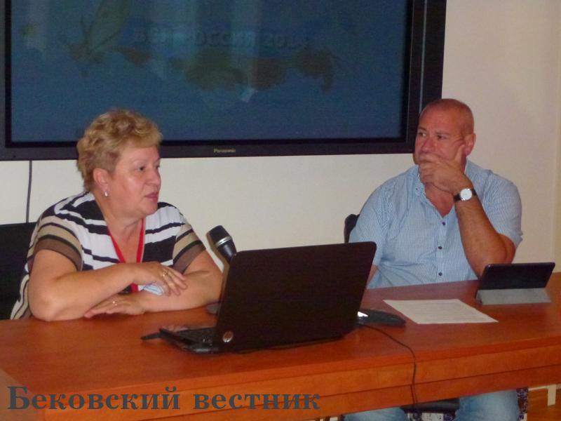 Международный фестиваль журналистов в Дагомысе.